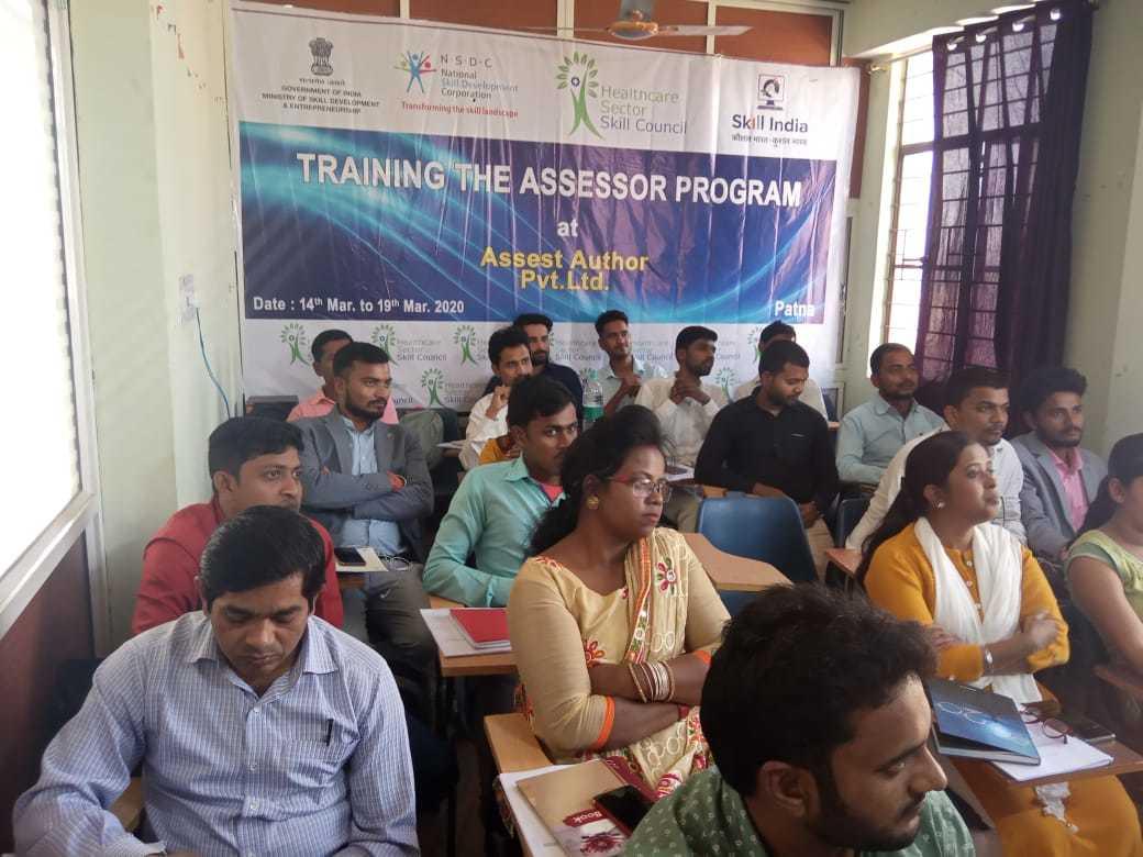 NSDC Assessor Training