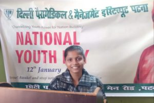 National youth day 2020 Bihar best Paramedical college in Patna