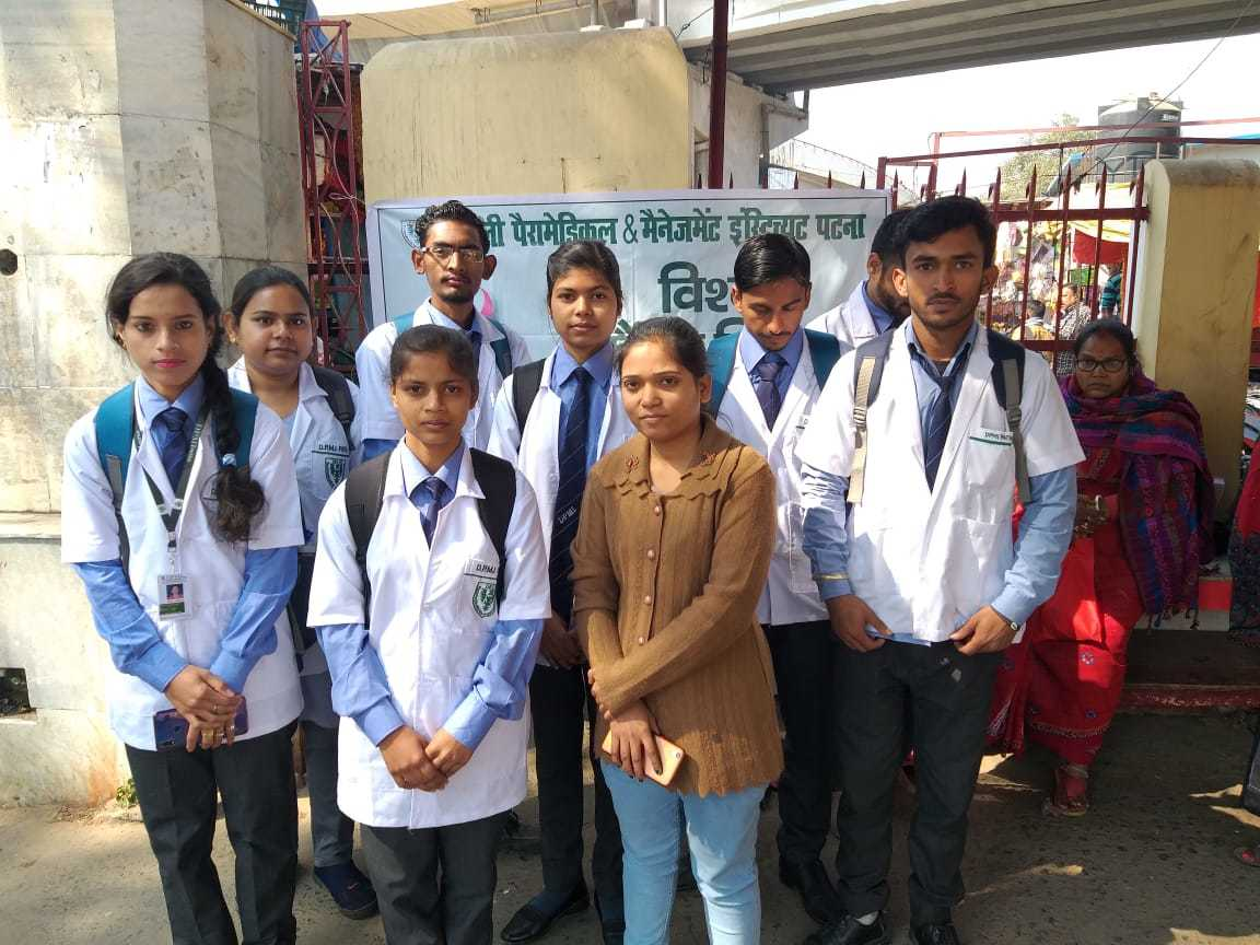 dpmi patna paramedical college students