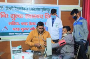 top paramedical institute for diploma and degree course